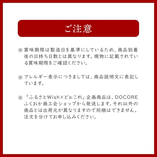 ゴハンの相棒詰め合わせ|kbcshop|13