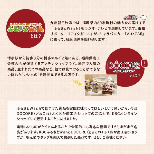 ゴハンの相棒詰め合わせ|kbcshop|03