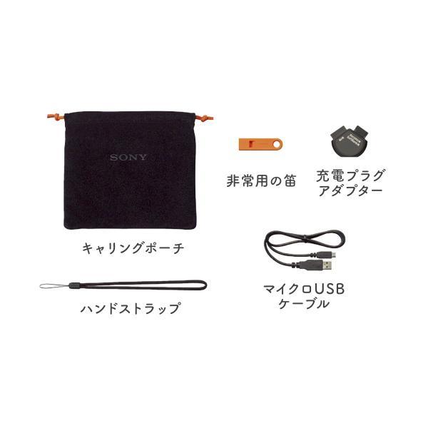 ソニー【ワイドFM対応】ソーラー&手回し充電ラジオ|kbcshop|04