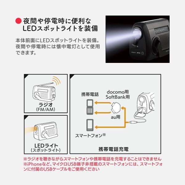 ソニー【ワイドFM対応】ソーラー&手回し充電ラジオ|kbcshop|07