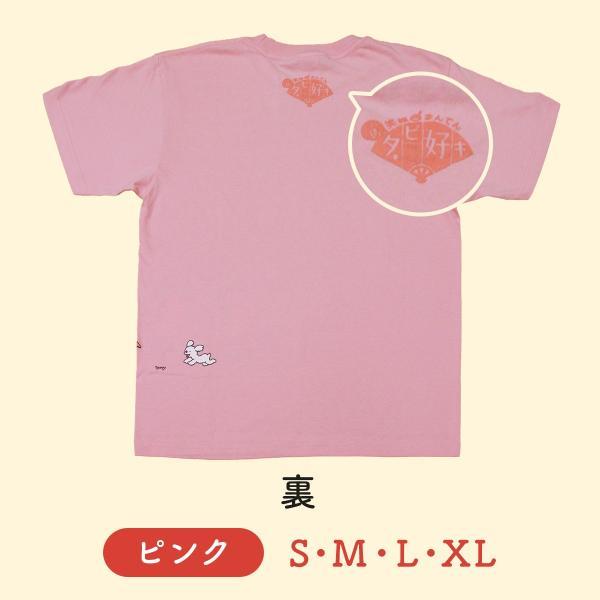 タビ好キTシャツ2016 kbcshop 11