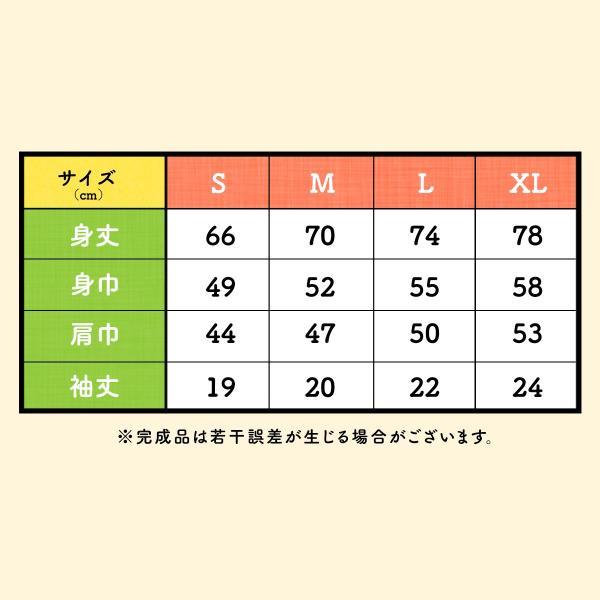 タビ好キTシャツ2016 kbcshop 12