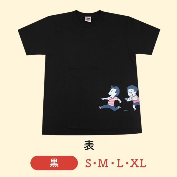 タビ好キTシャツ2016 kbcshop 04