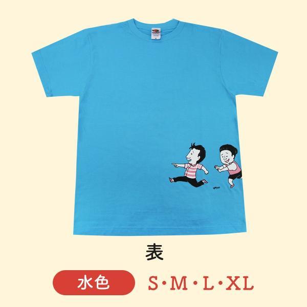 タビ好キTシャツ2016 kbcshop 06