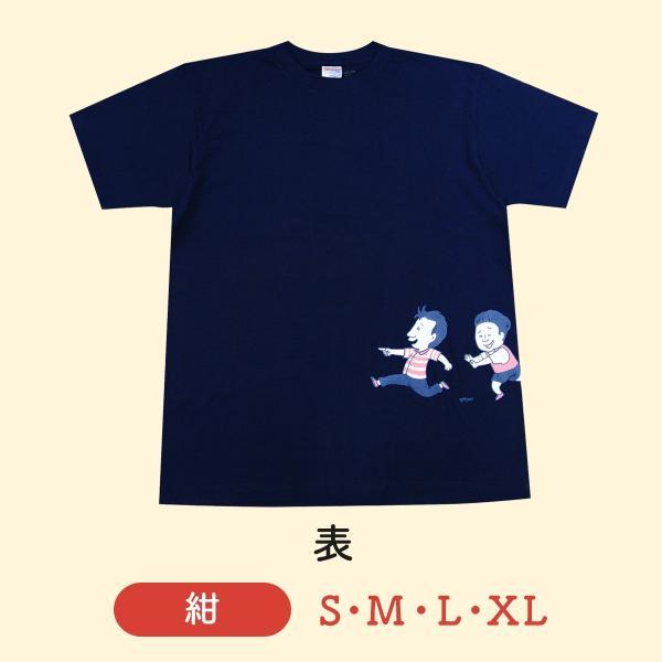 タビ好キTシャツ2016 kbcshop 08