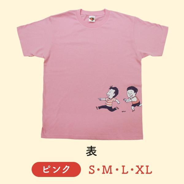 タビ好キTシャツ2016 kbcshop 10