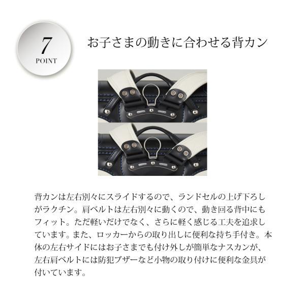 ランドセル 最新モデル ツバメランドセル 6年保証 リードハート 20G101 kbn 14