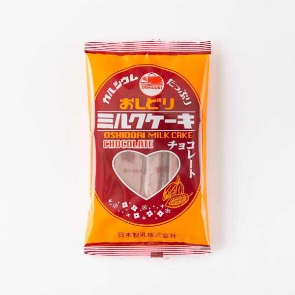 おしどりミルクケーキ(チョコレート味) 食べる牛乳 (東北 山形 お土産 お菓子 銘菓 駄菓子 日本製乳)