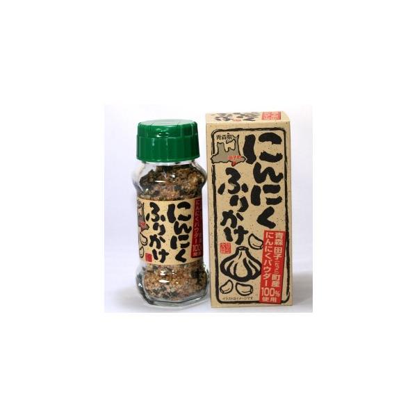 にんにくふりかけ 【 青森県田子町産にんにくパウダー100%使用 】 (東北 山形 お土産)