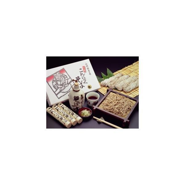 酒井製麺所 元祖こんにゃくそば(150g×10把) 山形秘伝の味 (山形 お土産 お中元 御中元 ギフト 贈答用 贈り物)