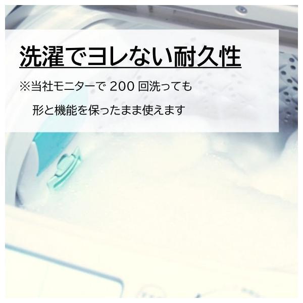 おかえり安心快腹帯_レディス 手術した女性をサポート 術後のメディカルケア腹巻き ☆ピーチテック使用|kbsb|16
