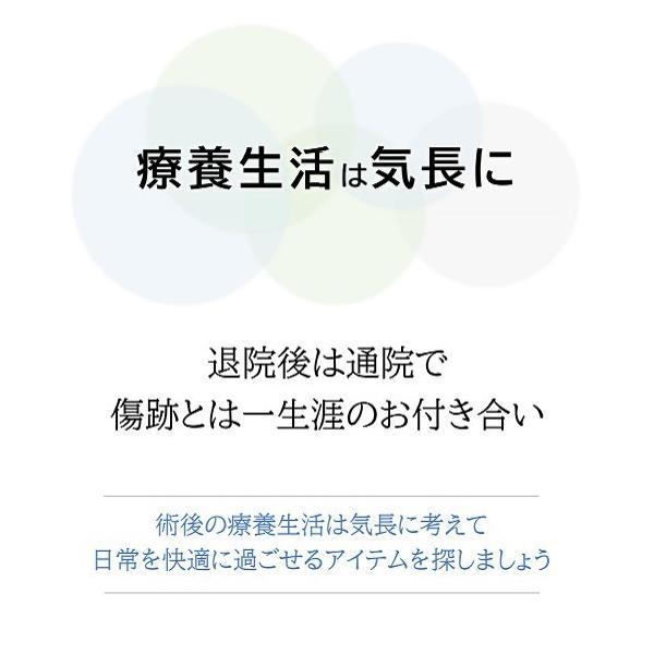 ピーチテックボディ 裏コットン / 夏 / 腹巻 / レディス / 日本製  / 術後 / 温活 / 薄い  手術 メディカルケア|kbsb|07