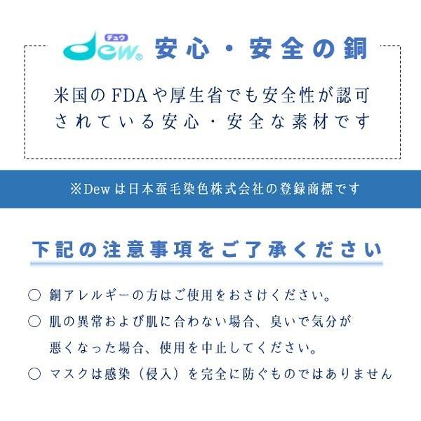 P-PAD_Air_D インナー マスク 抗菌 抗ウィルス 布マスク 日本製 インナーシート  立体 フィルター カバー|kbsb|05