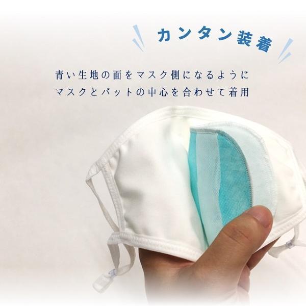 P-PAD_Air_D インナー マスク 抗菌 抗ウィルス 布マスク 日本製 インナーシート  立体 フィルター カバー|kbsb|06
