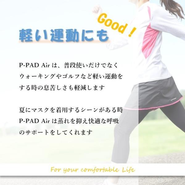 P-PAD_Air_D インナー マスク 抗菌 抗ウィルス 布マスク 日本製 インナーシート  立体 フィルター カバー|kbsb|09