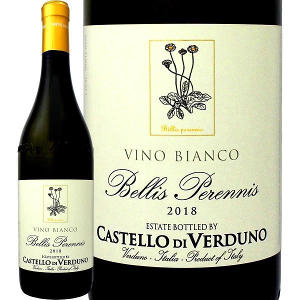 8イタリア白ワイン750mlミディアムボディ辛口 wine Italy カステッロ ディ ェルドゥーノ ベリス ペレニス2018