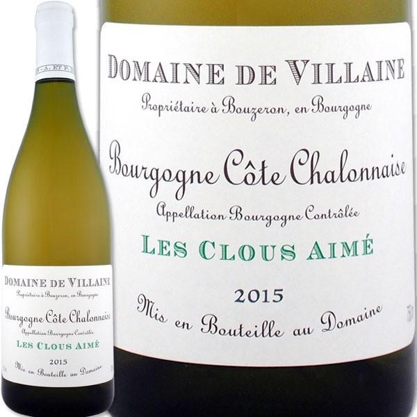 白ワイン フランス・ブルゴーニュ A&P・ド・ヴィレーヌ、コート・シャロネーズ・レ・クルー 2015 wine Bourgogne|kbwine