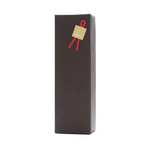 giftbox8