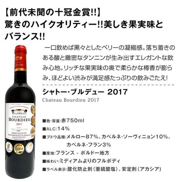 赤ワイン12本セット イタリア スペイン フルボディ 第104弾 wine set|kbwine|02
