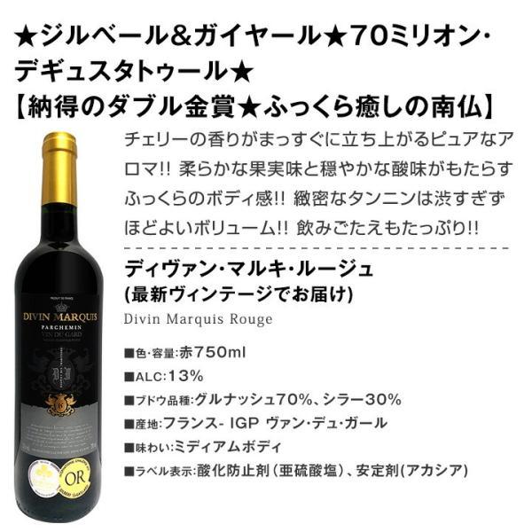 赤ワイン12本セット イタリア スペイン フルボディ 第104弾 wine set|kbwine|12