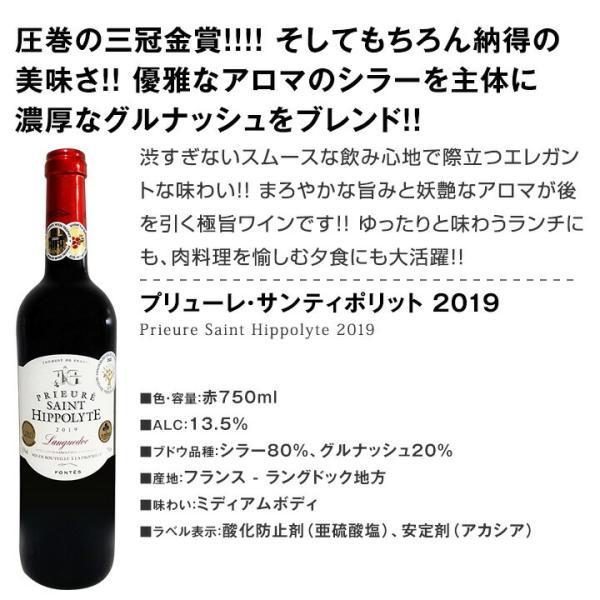 赤ワイン12本セット イタリア スペイン フルボディ 第104弾 wine set|kbwine|05