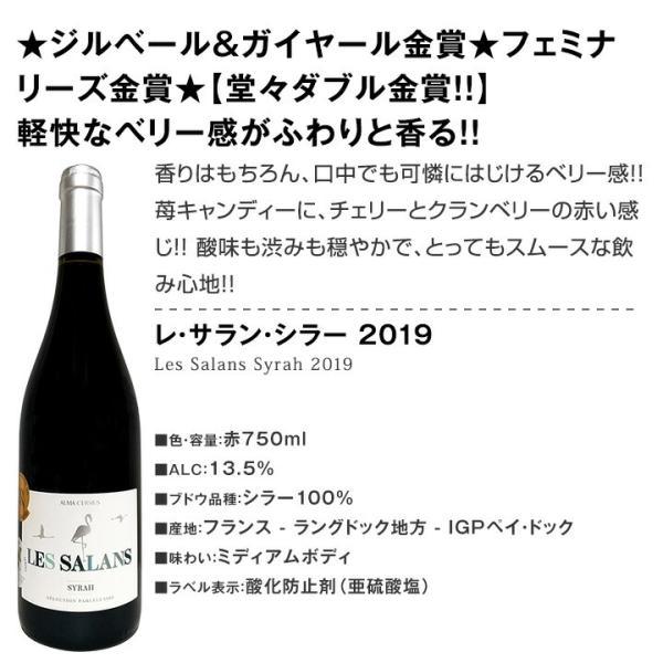 赤ワイン12本セット イタリア スペイン フルボディ 第104弾 wine set|kbwine|08