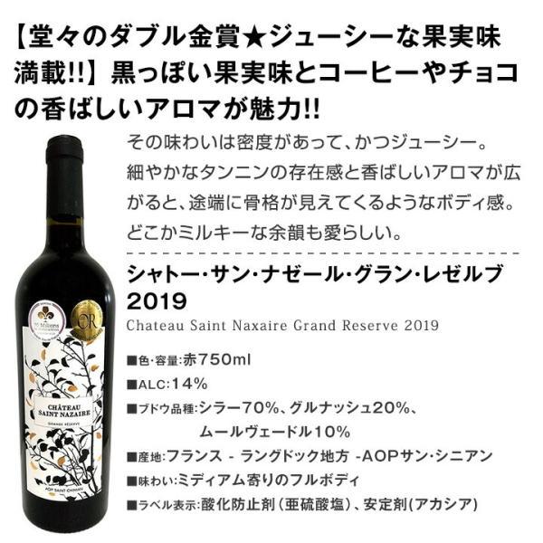 赤ワイン6本セット 第131弾 wine set フランス イタリア スペイン フルボディ kbwine 03