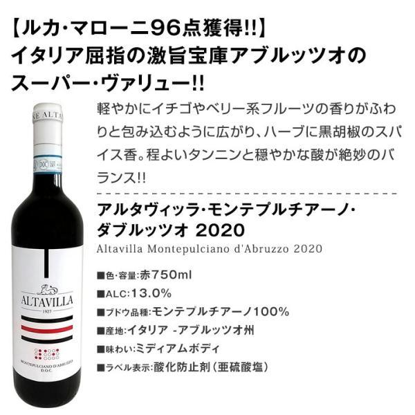赤ワイン6本セット 第131弾 wine set フランス イタリア スペイン フルボディ kbwine 04