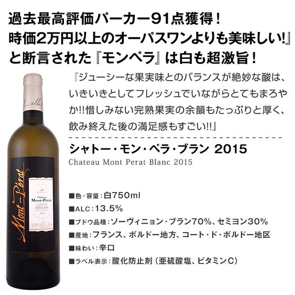 白ワインセット 第105弾 厳選フランス白ワイン6本セット wine set kbwine 03