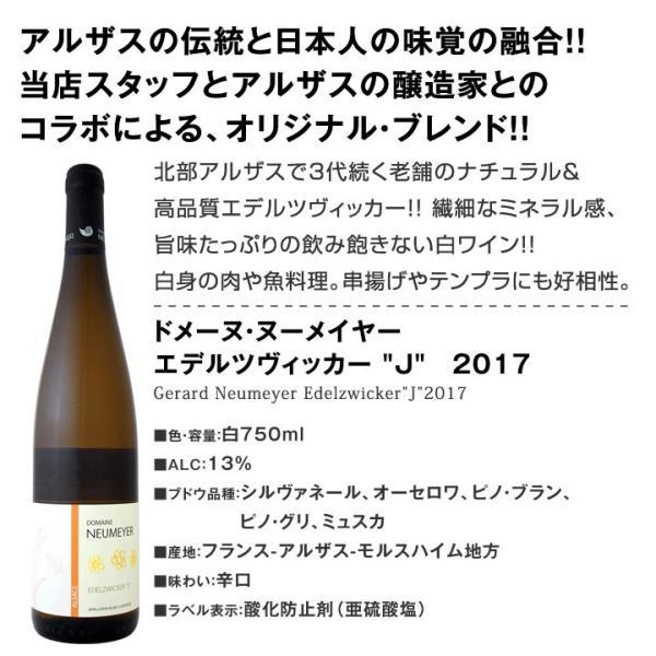 白ワインセット 第105弾 厳選フランス白ワイン6本セット wine set kbwine 05