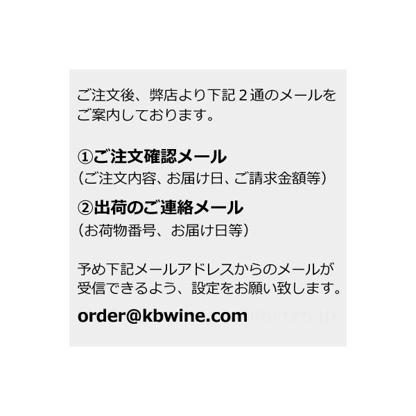 ワインセット 『厳選トスカーナ5本セット』 wine|kbwine|02