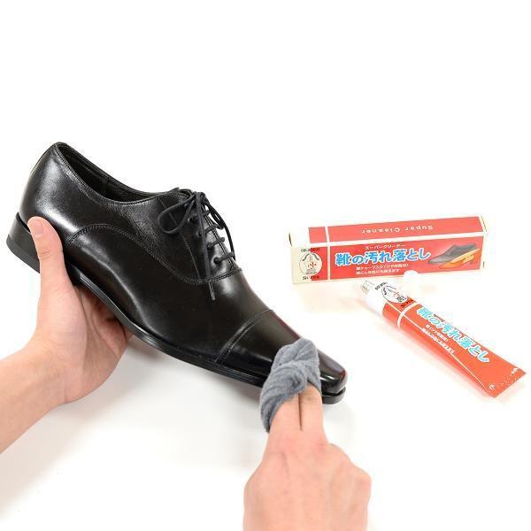 COLUMBUS コロンブス スーパークリーナー 全色対応汚れ落し剤【9249741】【お取り寄せ製品】【靴汚れ落としクリーム、靴用ワックス】