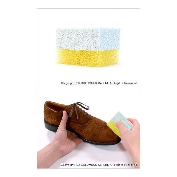 【9240644】COLUMBUS コロンブス スエードスポンジ【お取り寄せ製品】【靴磨き布、靴汚れ落とし】