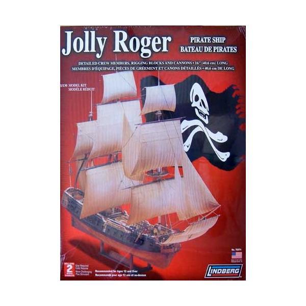 1/130 海賊船 ジョリー・ロジャー /リンドバーグ70874/