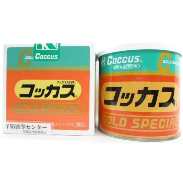 エルグゴールドスペシャル 1缶  [最新品が最安値] アドバンス腸内細菌コッカス食品*送料無料 kdckdc 03