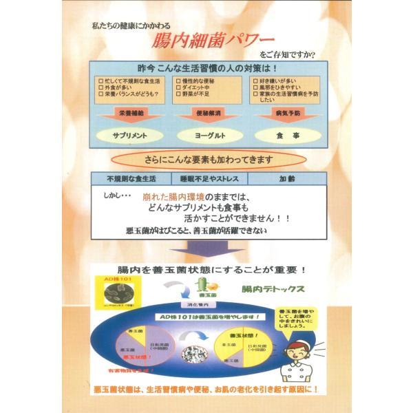 2缶setコッカスゴールドスーパー [最新品が最安値]アドバンス腸内細菌食品*送料無料|kdckdc|06