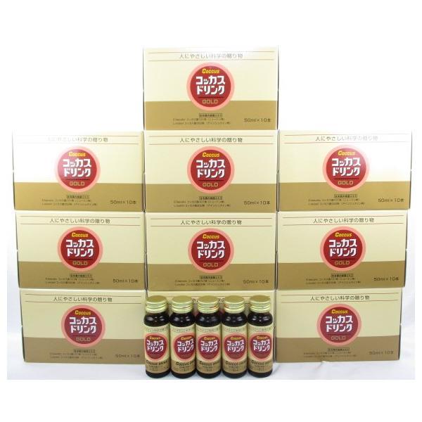 100本入コッカスドリンクゴールド[最新品が最安値]アドバンス腸内細菌飲料*送料無料 kdckdc