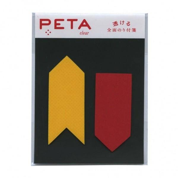 PETA/ペタ のり付箋 ヤジルシ  1738096