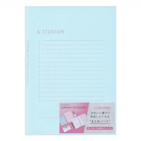 SUMMARY ノートブック A5 ミント 方眼ノート まとめノート かわいい GSA5-04