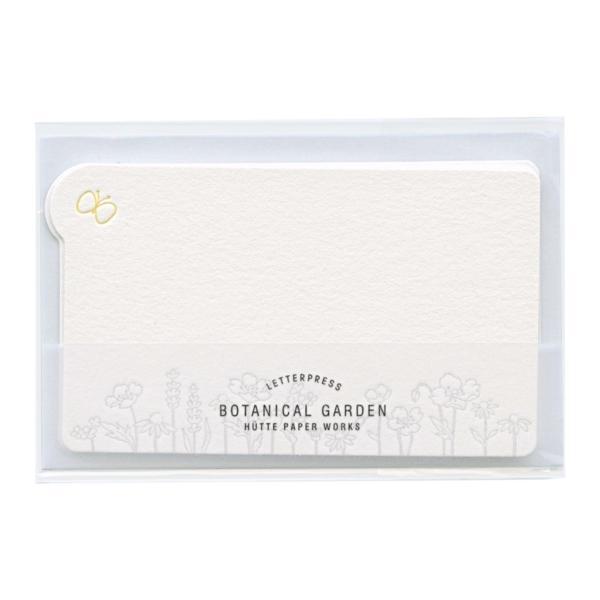活版印刷のミニメッセージカード ボタニカルガーデン ダイカット  野生の花  HP/MMC-084