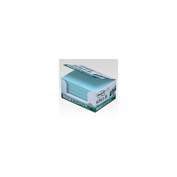 ポスト・イット 再生紙 エコノパック 青 10個入 6561-B