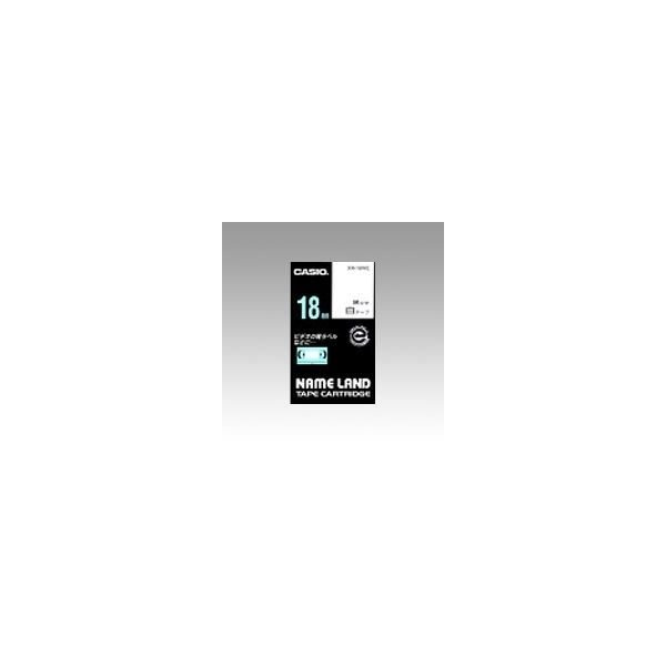 ネームランド用 テープカートリッジ スタンダードテープ 白ラベル 黒文字  XR-18WE