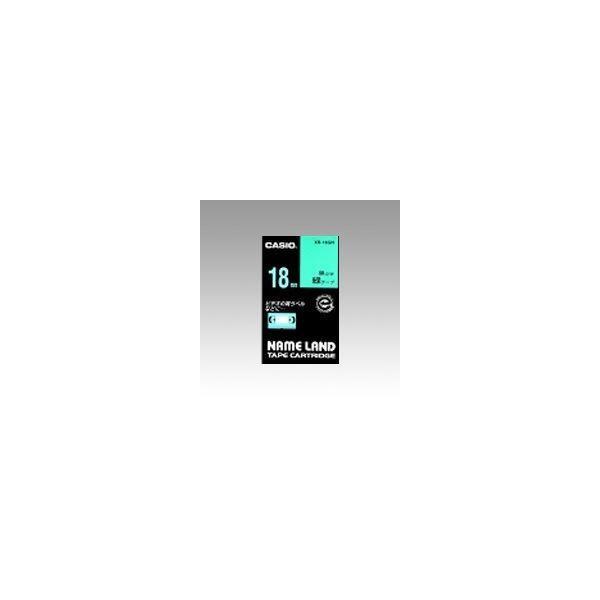 ネームランド用 テープカートリッジ スタンダードテープ 緑ラベル 黒文字  XR-18GN