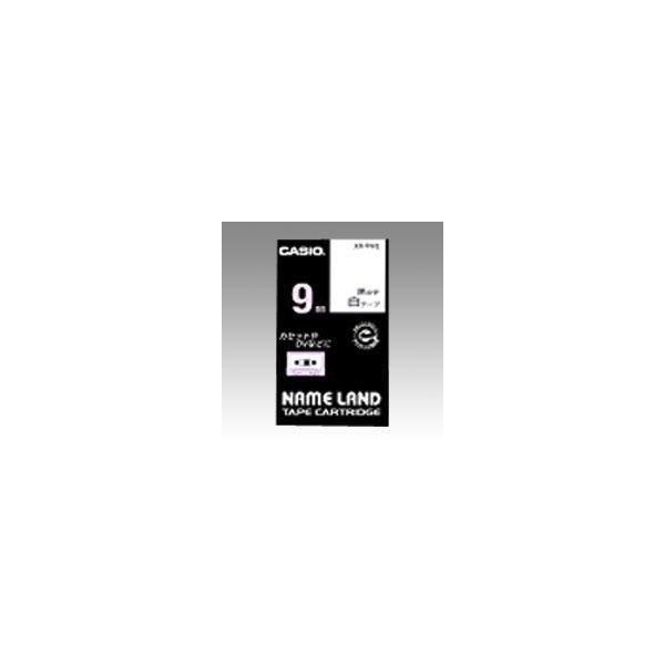 ネームランド用 テープカートリッジ スタンダードテープ 白ラベル 黒文字  XR-9WE
