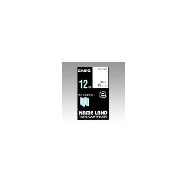 ネームランド用 テープカートリッジ スタンダードテープ 白ラベル 黒文字  XR-12WE