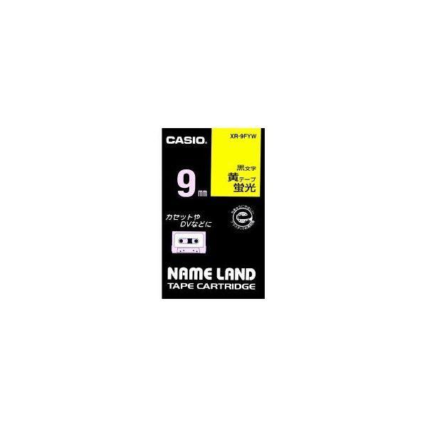 ネームランド用 テープカートリッジ 蛍光テープ 蛍光黄 黒文字  XR-9FYW