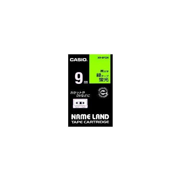 ネームランド用 テープカートリッジ 蛍光テープ 蛍光緑 黒文字  XR-9FGN