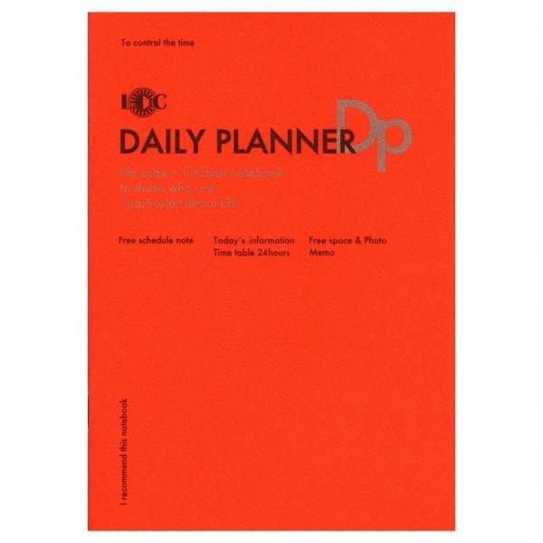 ユナイテッドビーズ b6 daily planner デイリープランナー