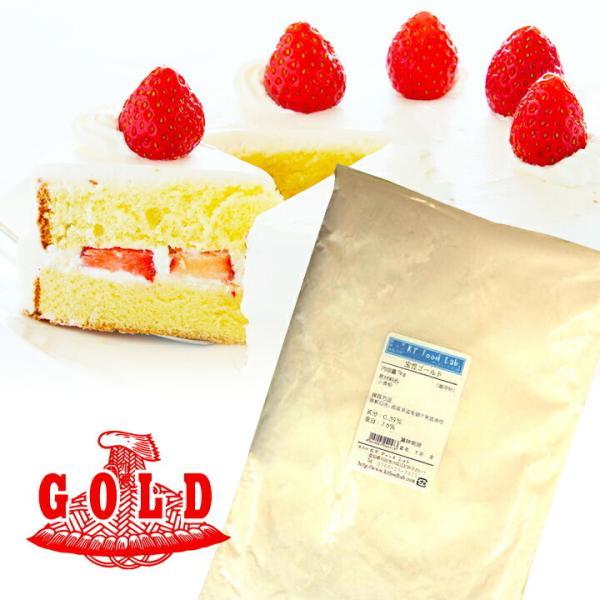 薄力粉 宝笠 ゴールド スポンジケーキやシフォンケーキにぴったりの、ふんわりソフトな食感 特宝笠