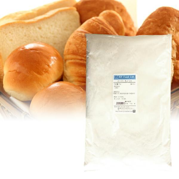 オーション 1kg 強力粉 日清製粉 / 強力小麦粉 パン用粉 / 小麦粉 パン作り 食パン ホームベーカリー パン材料 パン 小麦 こむぎこ 麦 粉